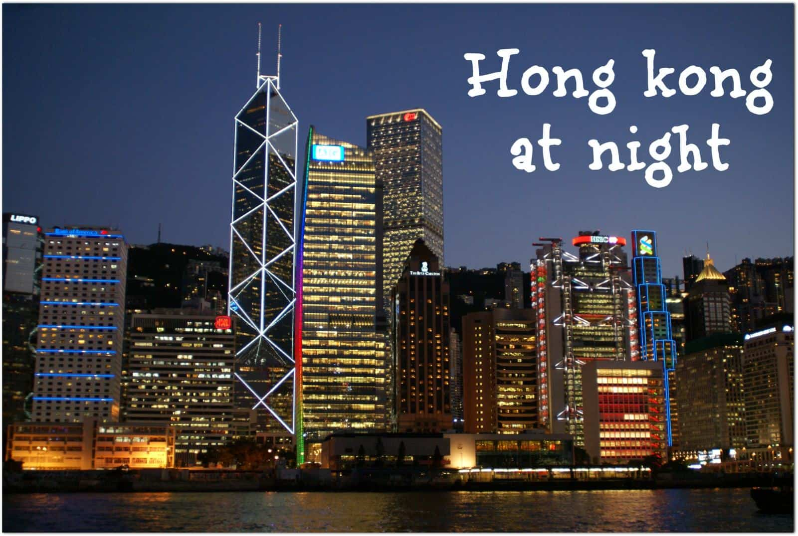 Hong Kong Skyline | My Travel Monkey