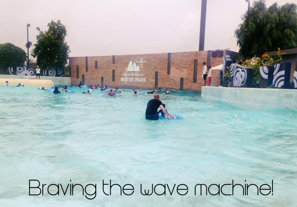 The wave machine at Hua Hin Waterpark | My Travel Monkey