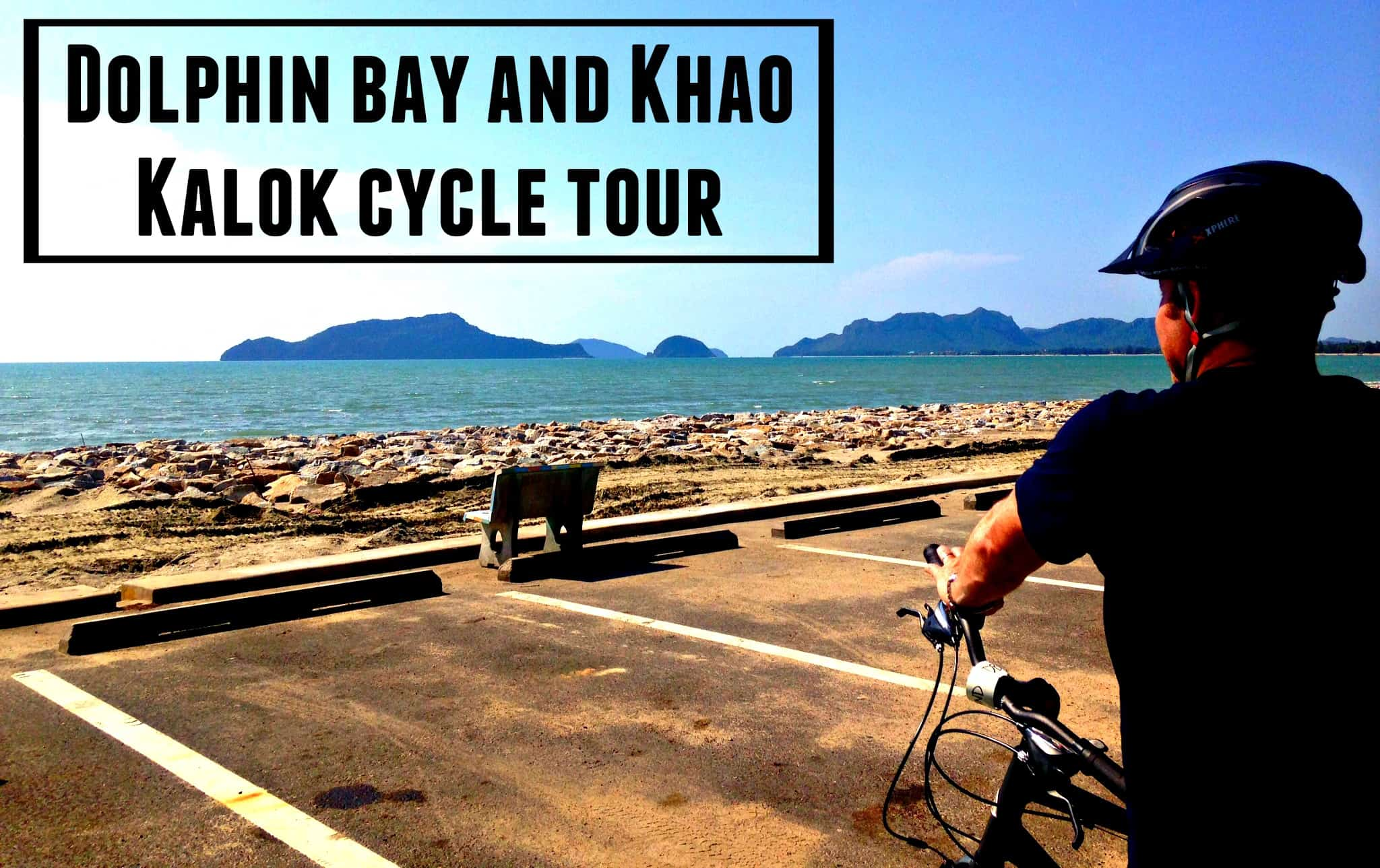 Hua Hin Bike Tours | My Travel Monkey