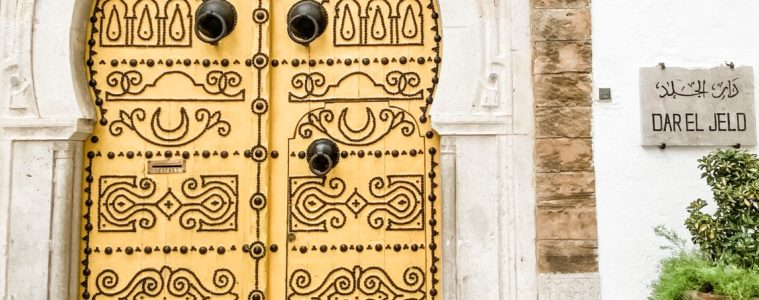 Boutique Hotels in Tunis | My Travel Monkey